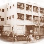Chuk Yuen Reception Centre