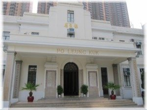 Po Leung Kuk orphanage
