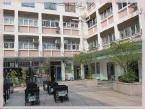 Chuk Yuen Reception Centre courtyard